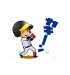 動く!虎党応援団【関西弁編】③(個別スタンプ:01)