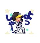 動く!虎党応援団【関西弁編】③(個別スタンプ:02)
