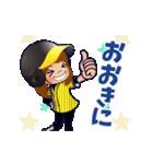 動く!虎党応援団【関西弁編】③(個別スタンプ:04)