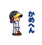 動く!虎党応援団【関西弁編】③(個別スタンプ:05)
