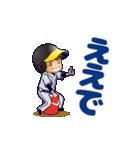 動く!虎党応援団【関西弁編】③(個別スタンプ:06)