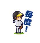 動く!虎党応援団【関西弁編】③(個別スタンプ:07)