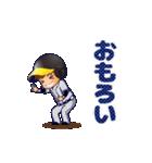 動く!虎党応援団【関西弁編】③(個別スタンプ:09)