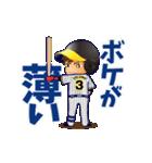 動く!虎党応援団【関西弁編】③(個別スタンプ:11)