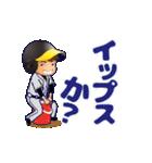 動く!虎党応援団【関西弁編】③(個別スタンプ:14)