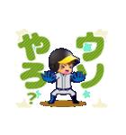 動く!虎党応援団【関西弁編】③(個別スタンプ:17)