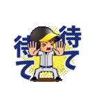 動く!虎党応援団【関西弁編】③(個別スタンプ:19)