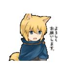 獣耳キャラクタースタンプ(個別スタンプ:12)