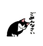 おはぎ(動)10(個別スタンプ:07)