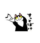 おはぎ(動)10(個別スタンプ:15)