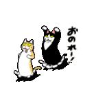 おはぎ(動)10(個別スタンプ:19)