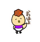 福島の母2(個別スタンプ:01)