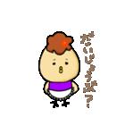 福島の母2(個別スタンプ:03)