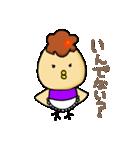 福島の母2(個別スタンプ:05)