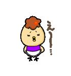 福島の母2(個別スタンプ:10)