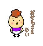 福島の母2(個別スタンプ:12)