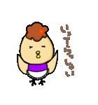 福島の母2(個別スタンプ:16)
