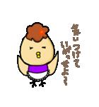 福島の母2(個別スタンプ:17)