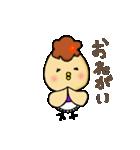 福島の母2(個別スタンプ:31)