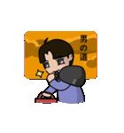 新婚夫婦_おっと(個別スタンプ:07)