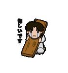 新婚夫婦_おっと(個別スタンプ:12)