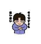 新婚夫婦_おっと(個別スタンプ:13)