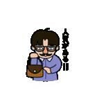 新婚夫婦_おっと(個別スタンプ:15)