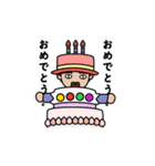 新婚夫婦_おっと(個別スタンプ:17)