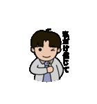 新婚夫婦_おっと(個別スタンプ:22)