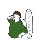 フリースタイルなマイメンズ(個別スタンプ:08)