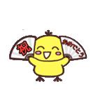 ピヨコの日々2(個別スタンプ:01)