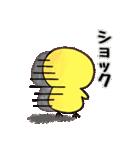 ピヨコの日々2(個別スタンプ:04)