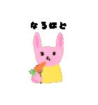 にこにこにほんご(個別スタンプ:01)