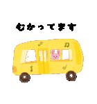 にこにこにほんご(個別スタンプ:02)