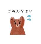 にこにこにほんご(個別スタンプ:03)