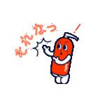 マモルン 第二弾(個別スタンプ:05)