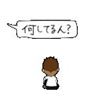 まるっと日常会話 第3弾。大阪弁(個別スタンプ:11)