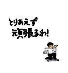まるっと日常会話 第3弾。大阪弁(個別スタンプ:16)