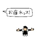 まるっと日常会話 第3弾。大阪弁(個別スタンプ:34)