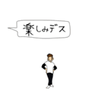 まるっと日常会話 第3弾。大阪弁(個別スタンプ:36)