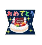 誕生日☆おめでとう☆ありがとう☆大好き♬