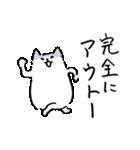 ほへねこ(個別スタンプ:02)