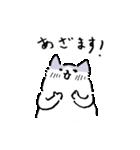 ほへねこ(個別スタンプ:03)
