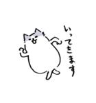 ほへねこ(個別スタンプ:04)
