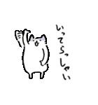 ほへねこ(個別スタンプ:05)