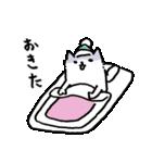 ほへねこ(個別スタンプ:10)