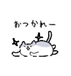 ほへねこ(個別スタンプ:11)