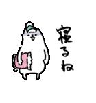 ほへねこ(個別スタンプ:21)
