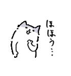 ほへねこ(個別スタンプ:26)
