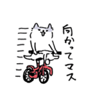 ほへねこ(個別スタンプ:30)